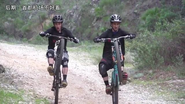 山地车技巧教学——如何像个专业车手一样后轮滑?