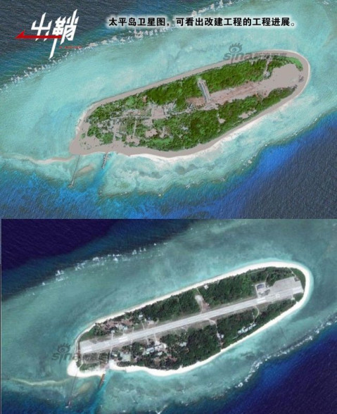 台军不允许三类人士登太平岛