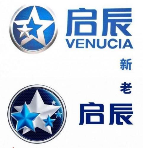 其中,logo内的大星以开放式的设计,表现出东风启辰开放,包容的企业