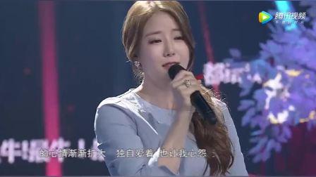 韩国美女歌手阿美AMI现场版《每日的离别》,一首很好听的歌曲