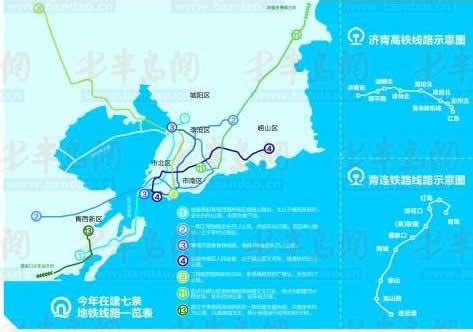 青平城际快线 力争年底前正式开工 对于青岛到平度的轻轨,平度市相关