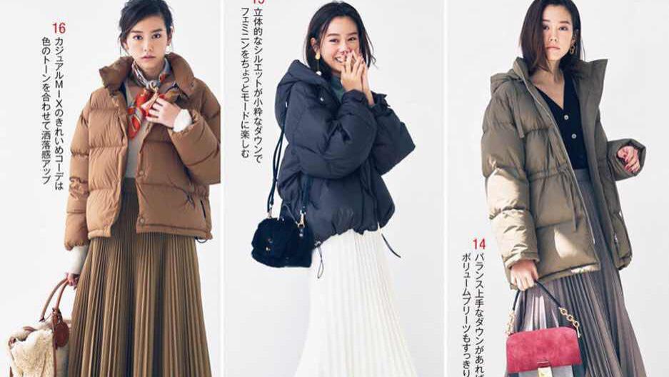 羽绒服别随便搭,这时髦事儿还得跟日本人学,气质的拿捏绝了