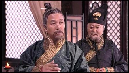 薛仁贵传奇: 徐茂公的安排下, 张士贵抽了攻打摩天岭的命令