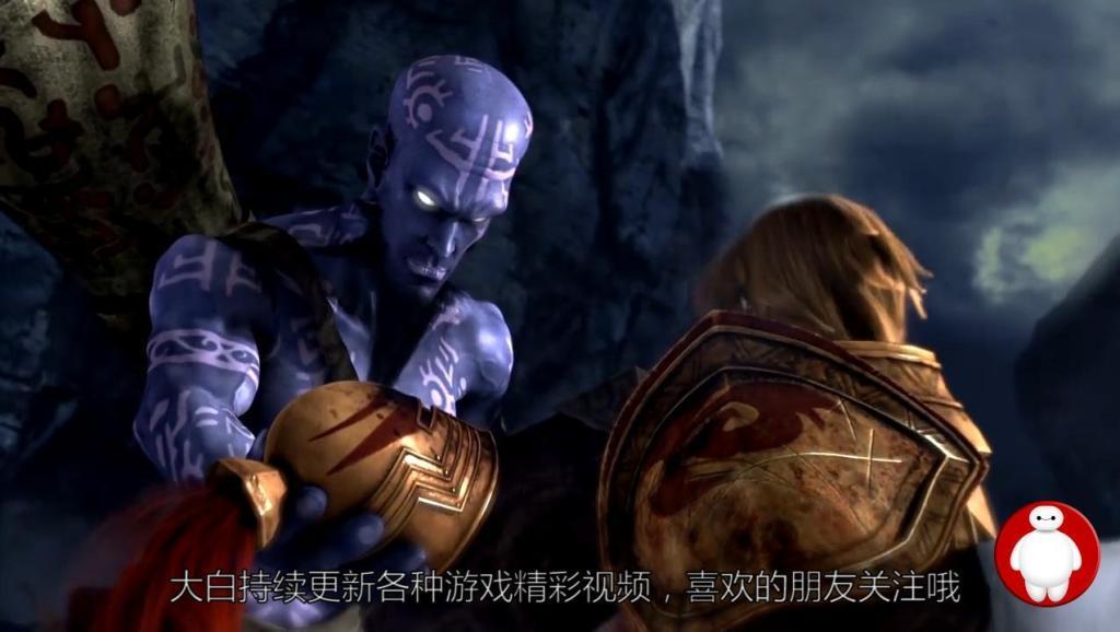英雄联盟3D动画电影之莫甘娜,卡特战队大战天使,牛魔战队