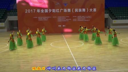 寒梅广场舞 伞舞 美丽中国梦