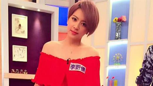 发毒誓否认: 要不然我被车撞死 台湾女星被曝参与跨国卖身案,