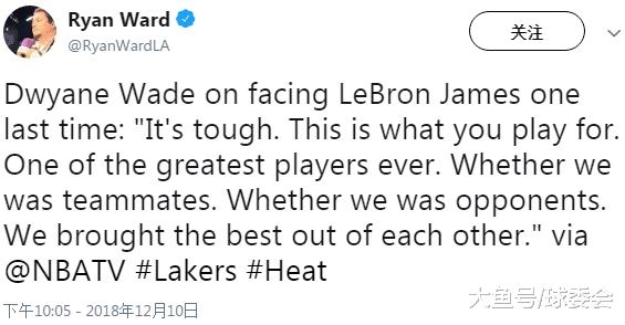 兄弟比篮球重要, 詹姆斯韦德赛后互吹, 不小心透漏老詹1个消息
