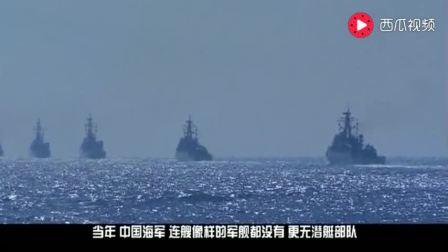美航母骤然开进海峡, 欺我中华者, 我往东海放大黑鱼!