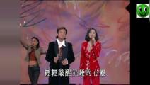 梅艳芳、陈百祥带领一群歌星,演唱《明天会更好》