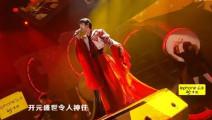 快乐男声: 尹毓恪高冷挑战《梦回唐朝》,舞台灯光华丽尊贵!