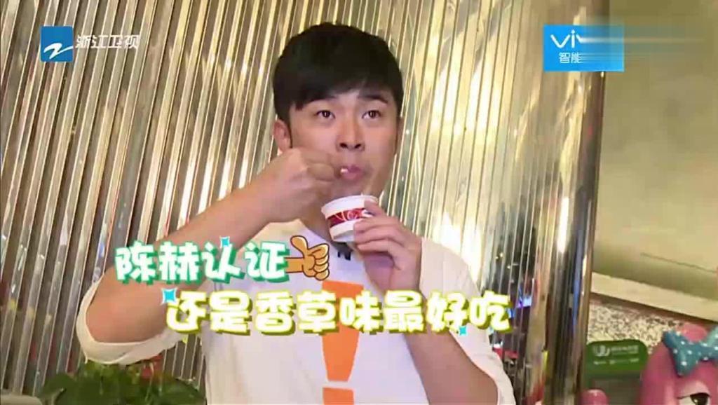 爆笑,陈赫寻找任务中狂吃冰淇淋,李晨都要发火了