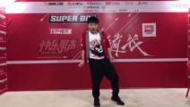 2017快乐男声海选 宅男边唱边跳舞蹈辣眼睛
