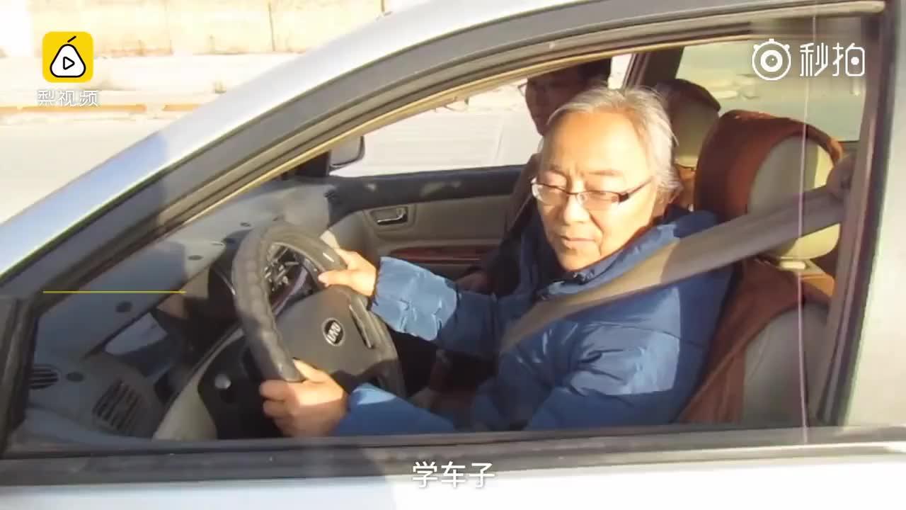 倒车入库的尺寸机动车驾驶人科目三新科目二考试技巧图解