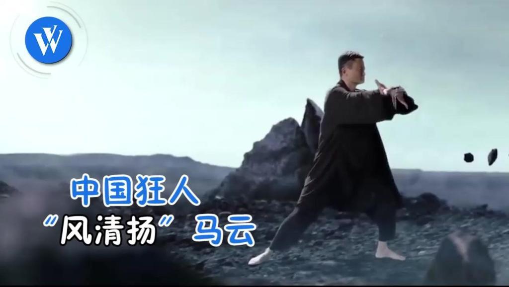 """中国""""风清扬""""PK美国""""钢铁侠"""",马云马斯克到底谁更腻害?"""