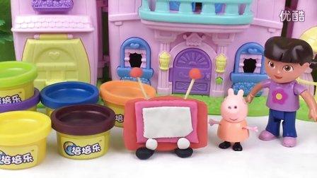橡皮泥培乐多彩泥过家家玩具亲子游戏小猪佩奇粉红猪小妹工程车奥特曼