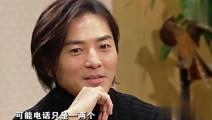 郑伊健形容和陈小春的关系: 当他的朋友很难
