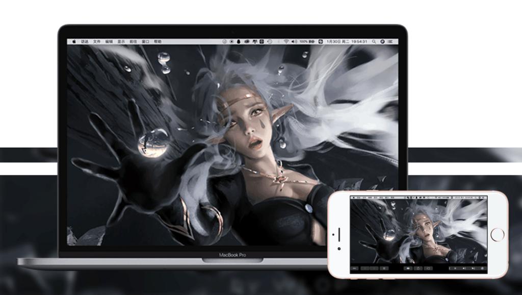 闲置的iPad、手机秒变电脑扩展显示屏,支持Mac/Win