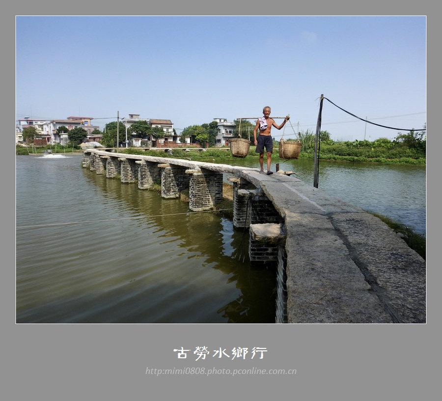 位于广东鹤山市的西北部,至今已有600多年历史.