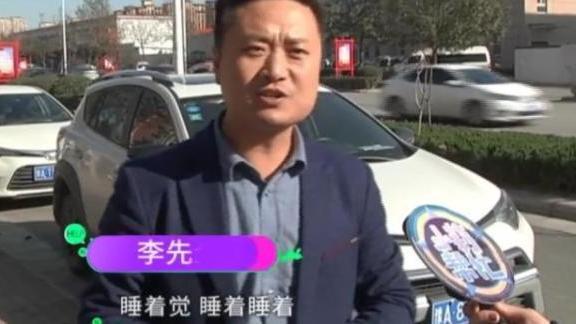 男子近4000元买华为手机, 刚用一周怒曝光: 穿毛裤都受不了
