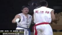 十二年前的武林风总决赛,百姓英雄王洪祥封王拿走巨额奖金