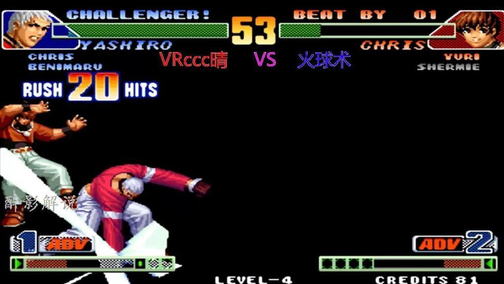 拳皇98c: 七枷社这套23连打出新高度,看高手对决是一种享受