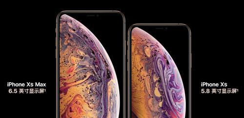 iPhone降价最凶的一款旗舰, 跌了一部XR, 3个原因爆红!