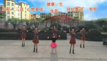 健康一生广场舞。 水兵舞《爱拼才会赢》团队版。编舞: 艺佳艺。演示: 健康一生舞队