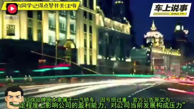 中国第一豪车红旗终于低头!破格研发7座SUV,若20万汉兰达就不用卖了