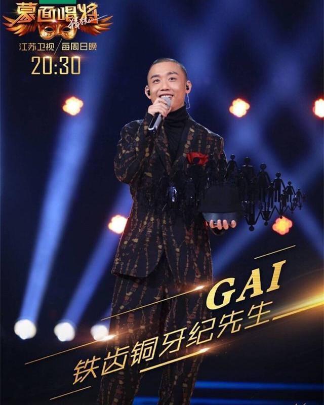 没过新歌声海选的GAI上歌手2打脸浙卫? wbr网友表示汪峰更尴尬