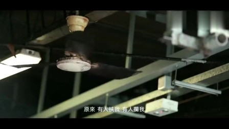 《一个都不能少》 李克勤首次执导的 MV 里面都是熟悉的面孔