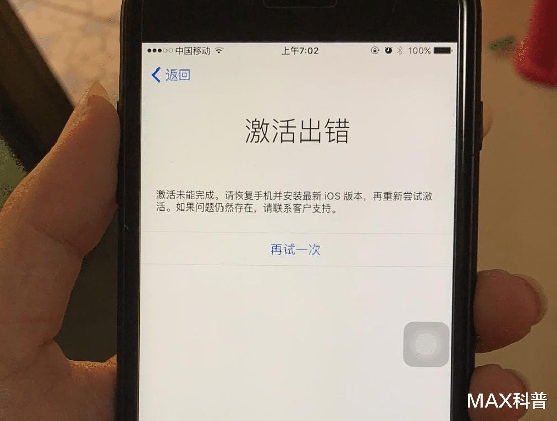 """苹果正式官宣, iPhone电池健康值不足80%, 手机将受""""致命""""影响"""