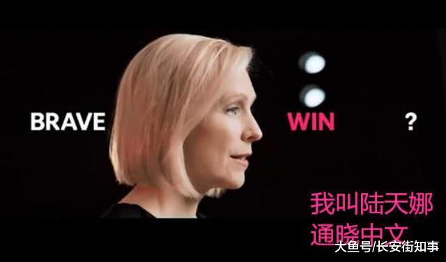 劲敌! 特朗普的新对手, 是位中国通