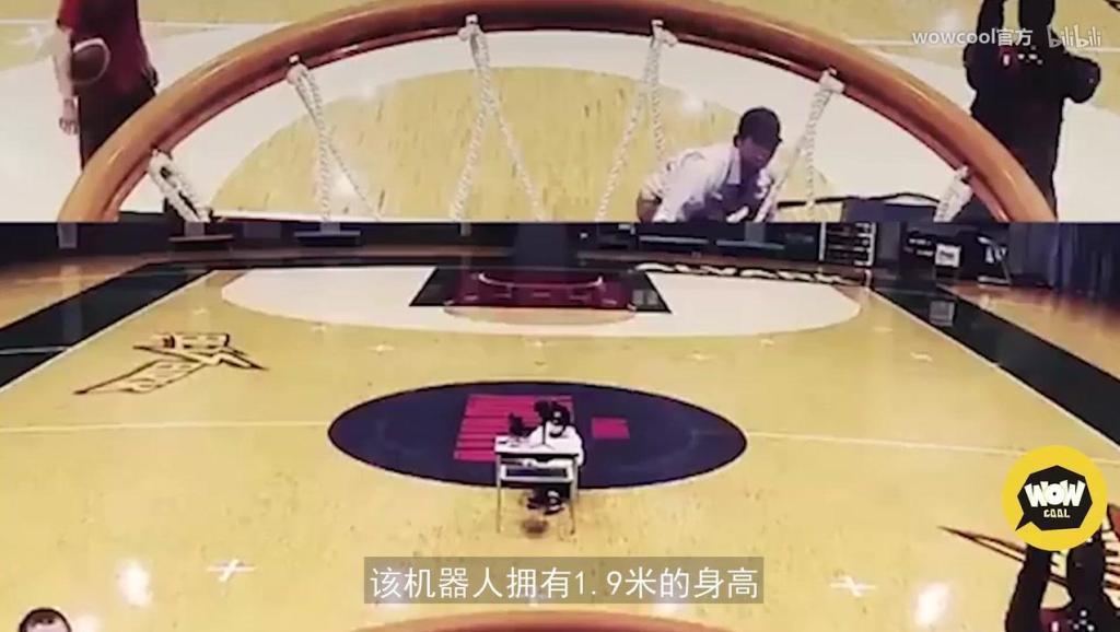 日本发明1.9米投篮机器人,命中率100%,竟比姚明还厉害?
