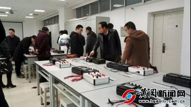 黄冈中学31名物理老师到华中科技大学充电