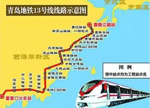 13号线首节轨道试铺 点击加载图片 地铁13号线位于青岛市西海岸新区