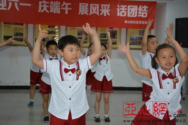 乌鲁木齐泰山街社区: 展当代儿童风采 谱民族团结之章