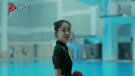 王丽坤 星跳水立方 130407 高清版