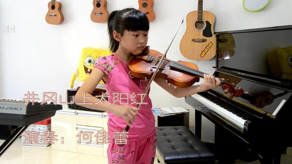 玥玥小提琴练习 井冈山上太阳红