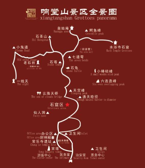 响堂山国家级森林公园 位于峰峰矿区境内,包括西部山区,中部鼓山,元宝