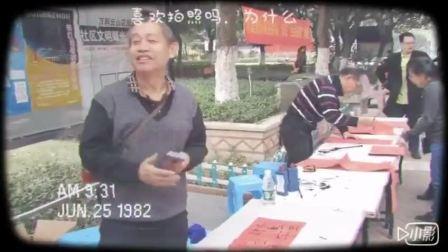 华为感恩季——新年照相馆