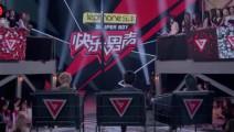 2017快乐男声: 长达8个小时连续淘汰,下一个能打破魔咒?
