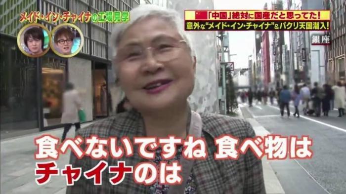 日本电视台跑到中国调查, 全程傻眼: 真是一个不可思议的强大国家(图22)