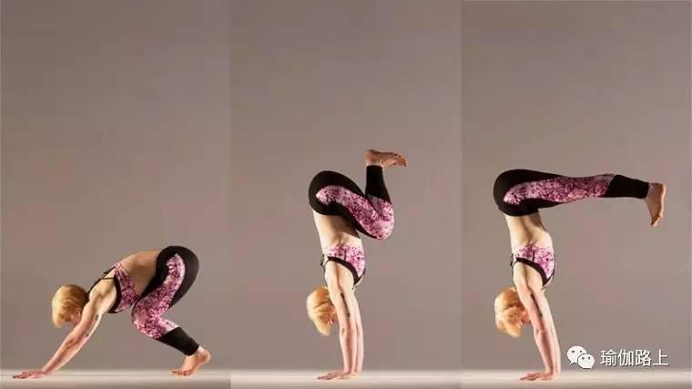 练瑜伽慢起手倒立, 用上这4步, 倒过来看世界你也可以!