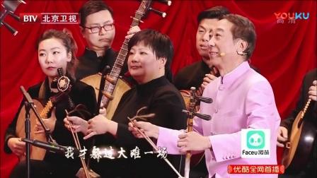 2018·北京卫视春晚: 戏剧小品《智斗》