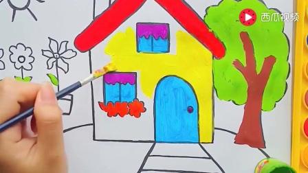 打开 打开 亲子绘画: 烟囱小屋简笔画, 大杨树,盆栽, 一起来学画画吧