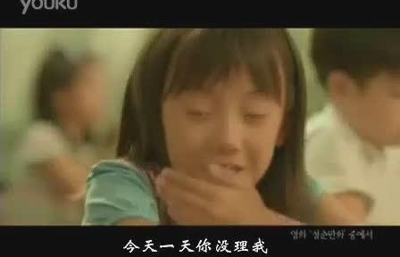 最依赖的温柔_最依赖的温柔 MV曝光 单色凌献荧屏处女秀