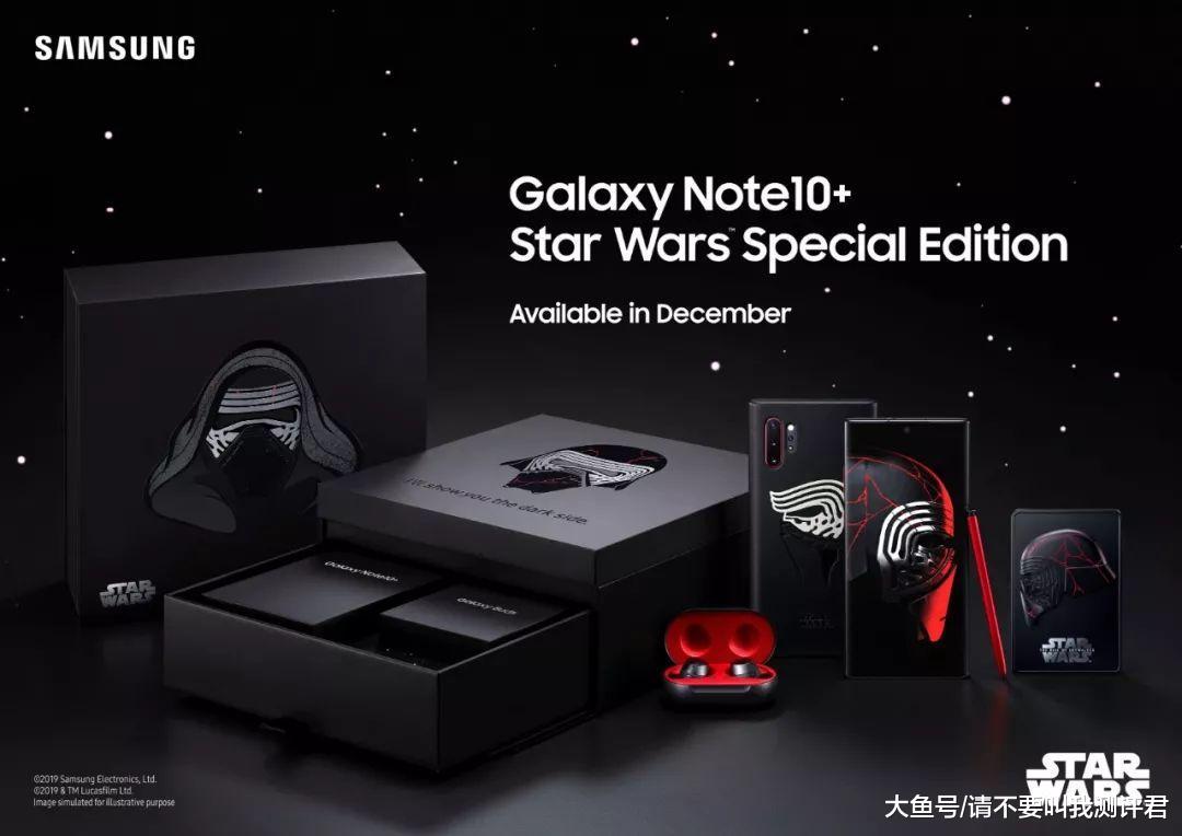 三星Note 10+星球大战版即将推出: 盘点三星经典的定制版