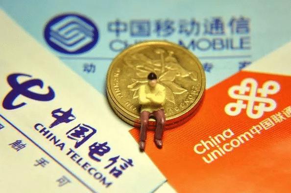 """中国移动最""""值钱""""的两个号段和最""""廉价""""的三个号段, 你属于哪种?"""