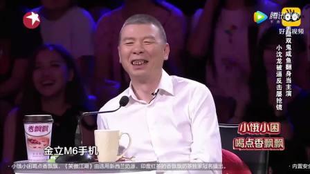 赵本山徒弟爆笑演绎《芈月传》 郭德纲笑开花了