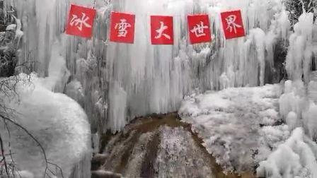 河北邢台云梦山